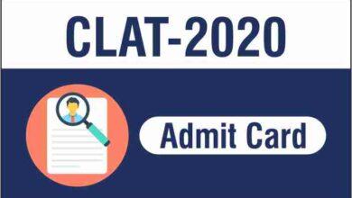 clat admit